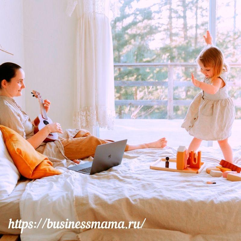 работа в декрете, работа на дому, работа для мам, заработок, работа для мам в декрете, как заработать в декрете, удаленная работа, декрет, как заработать, работа в интернете, как заработать в интернете, заработок в интернете, работа после декрета, заработок в декрете, беременность, работа в декрете на дому, декретный отпуск, материнство, работа для мамочек в декрете, роды, интернет работа, после декрета, дополнительный заработок, дети, удаленная работа в интернете, в декрете, как заработать маме в декрете, дом работа, фриланс, заработок без вложений, деньги, работа для мамочек, роды в германии, чем заняться в декрете, выход из декрета, работа в декрете дома, работа, удаленная работа на дому, мама в декрете, идеи заработка, развитие ребёнка, бизнес, тутта ларсен, работа с ребёнком, сетевой маркетинг, как заработать в интернете без вложений, сетевоймаркетинг, интернет работа без вложение, заработать в декрете, бизнес идеи, как заработать в интернете в 2020 году, tutta tv, зарабатывать интернет, партнерские программы, работа вакансия, работа без вложение, мама, раннее развитие, заработок в интернете без вложений, ребёнок в 6 месяцев, выход на работу, деньги в интернете, воспитание детей, подработка в декрете, декрет работа, как все успевать, удаленка, млм бизнес, мои роды, без вложений, как заработать маме, на работу после декрета, работа интернет удаленный, интернет заработок, фрилансер, бизнес для мамочек, заработок для мамочек, профессии для мам, работа через интернет, работа для мамы с ребенком, поиск работы, бизнес для мам, как заработать школьнику, работа для мамы в декрете, доход, мама работает, работа для мам в декрете без вложений, работающая мама, младенец, дми, обучение смм, как зарабатывать в интернете, обучение смм с нуля, smm, смм, евгения петрова, марина ведрова, мотивация для похудения, как полюбить спорт, как заставить себя худеть, как зарабатывать, заработок для мам, интервью с визажистом, где взять деньги, мама двух детей, удаленная работа без опыта,