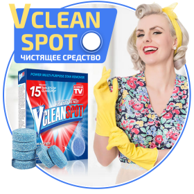 vclean spot, чистящее средство, vclean spot отзывы, vclean spot чистящее средство, vclean spot таблетки, vclean купить, универсальное чистящее средство, средство vclean spot, купить vclean spot, vclean spot купить таблетки, средство vclean spot купить, vclean spot таблетки отзывы, vclean spot чистящее средство отзывы, vclean spot универсальное чистящее средство, vclean spot где купить, чистящее средство vclean spot, vclean, купить vclean spot чистящее средство, vclean spot универсальное чистящее, средство, vclean spot купить цена, vclean spot цена, vclean spot чистящее средство цена, дом, spot, vclean spot чистящее, vclean spot универсальное, vclean spot отзывы цена, spot купить, vclean spot купить, чистота, купить чистящее средство, vclean spot реальные отзывы, чистящие и моющие средства, конспект моющие средства, многофункциональное чистящее средство инструкция, средство для ультразвуковой чистки лица, vclean spotкупить, vclean spot инструкция, vclean spotвидео, vclean spotцена, vclean spotкак пользоваться, средство для чистки черной обуви основными компонентами, укажите верные утверждения синтетические моющие средства, универсальное чистящее средство 600 мл, universal cleaner чистящее средство, чистить сосуды от холестерина народными средствами, купить средство для чистки амвей, topperr моющее средство, шипучие таблетки для уборки, чистящее средство универсал, vclean spotчистящее средство, губка моет без моющего средства, vclean spot купить +в москве, купить vclean spot отзывы, vclean spot чистящее где купить, купить товар онлайн, средство для чистки духовки сияние, средство для чистки дмрв купить, онлайн товары, vclean spot таблетки купить +в украине, vclean spot где можно купить, vclean spotгде купить, clean spot цена, моющее средство для фруктов, clean spot инструкция на русском, vclean spotкупить в спб, vclean spot купить +в минске, vclean spotуниверсальное чистящее средство, clean the board перевод, чистящие средства без хлора для септика, клининг профессион