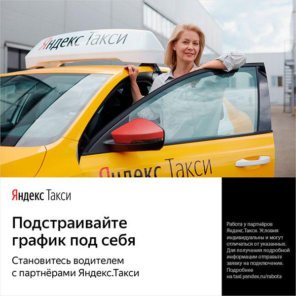 найти работу в яндекс такси, яндекс такси, работа в такси, такси, работа в яндекс такси, таксист, работа, заработок в такси, яндекс, в такси, смена в такси, втакси, uber, будни таксиста, про такси, позитивный таксист, taxi, ситимобил, все о жизни в такси, трудяга таксист, таксоблогер, такси в москве, таксуем на майбахе, как заработать в такси, бизнес такси, как работать в такси, о такси, убер, заработок, доход в такси, водитель такси, сколько можно заработать в такси, санкт-петербург, аренда авто, таксопарк, таксометр, яндекстакси, такси москва, водитель, работа в яндекс такси комфорт плюс, такси спб, канал о такси, яндекс такси алматы, таксую, вип такси, такси яндекс, таксисты, омич в питере, taxi.yandex, работа в яндекс такси в карантин, обсуждения, такси максим, работа в яндекс такси эконом спб, таксую в питере, работа в яндекс такси комфорт, питер, такси везет, работа в яндекс такси заработок, работа в яндекс такси спб, работа водителем, работа в московском такси, тихий, комфорт+, работа в яндекс такси на личном авто, омич, бизнес такси спб, бомбила, работа в яндекс такси ип, таксоблог, авто, пассажиры такси, такси в регионах, тариф эконом, тариф курьер, yandex.taxi, позитивный, артём базулев, аренда, москва, yandex taxi, как стать таксистом, леля такси, курьер, работа курьером, zia, vko, свободный график работы, svo, аэропорт жуковский, смех в такси, работа такси, сколько зарабатывает таксист, как устроиться в яндекс такси, приколы в такси, случай в такси, санкт петербург, аэропорт внуково, камера в такси, аэропорт шереметьево, комфорт, аренда такси, аэропорт домодедово, такси эконом, деньги в такси, таксер, dme, скидки для такси, пассажир, блог, работа яндекс такси, такси питер, неадекват в такси, таксовичкоф, в крым на машине 2020, в крым на машине 2020 из спб, крым 2020, как заработать, конфликт в такси, влог, мир такси, смена, сколько можно заработать в яндекс такси, отпуск 2020, неадекватные пассажиры, быдло, эконом, кинули таксиста, такси комфорт, начать 